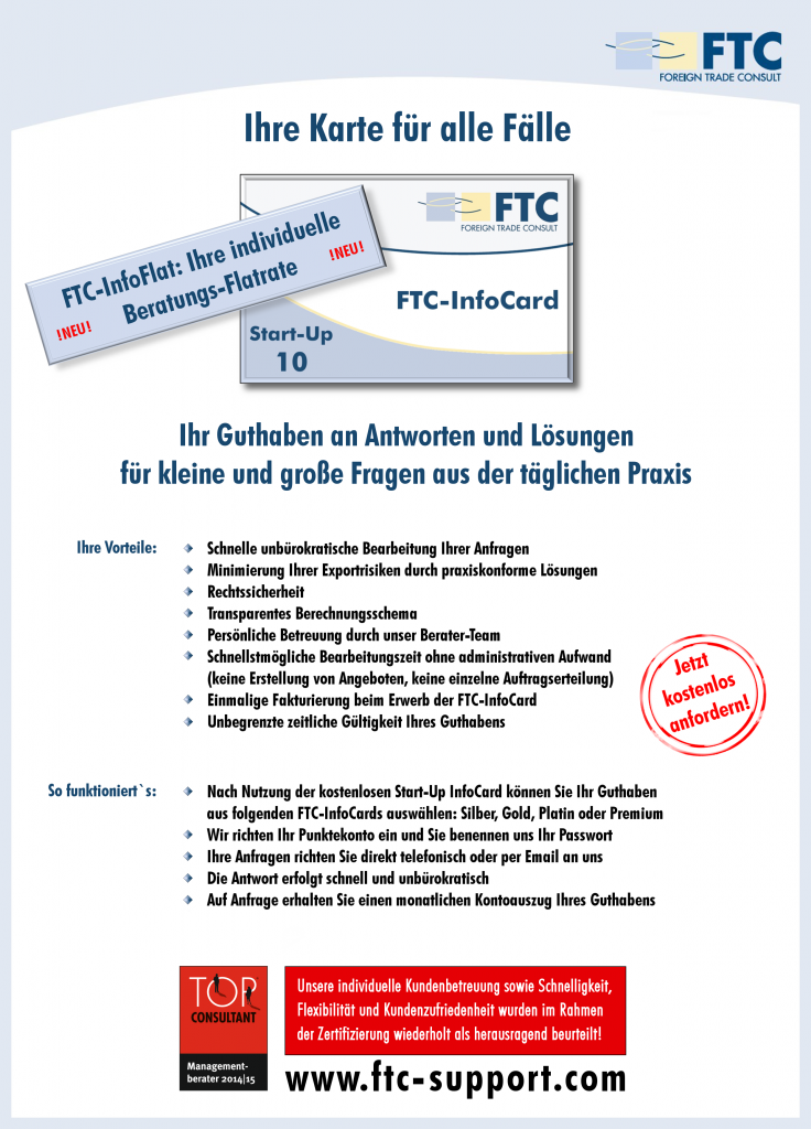 https://ftc-support.com/wp-content/uploads/2018/09/1_FTC-InfoCard-Anzeige-736x1024.png